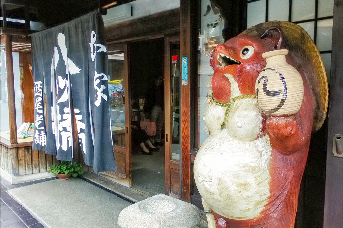八ツ橋の老舗「本家西尾八ッ橋」の本店はどんなところ?その魅力をたっぷり紹介