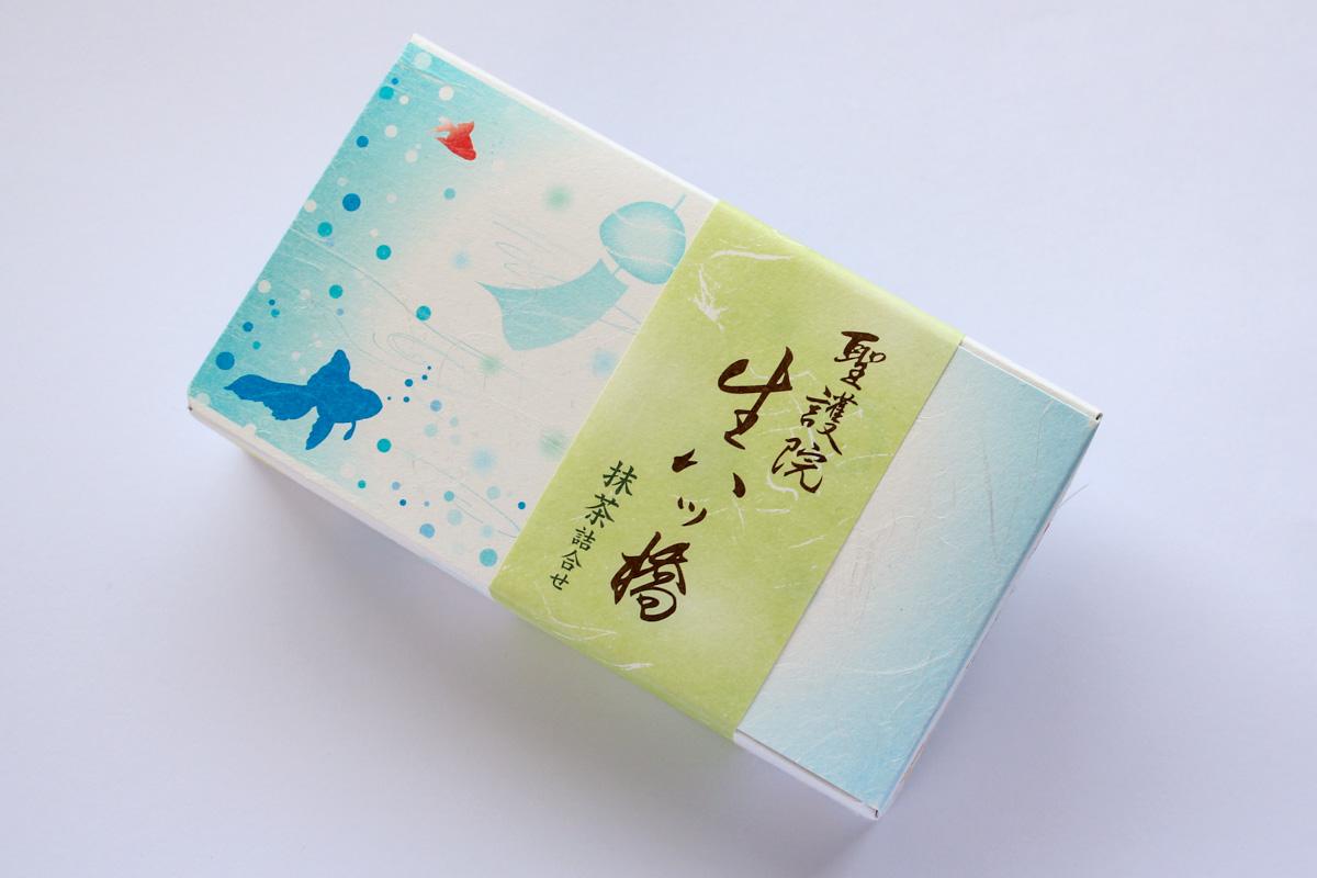 聖護院八ッ橋総本店 生八ッ橋(抹茶詰合)は定番の2つの味が味わえる