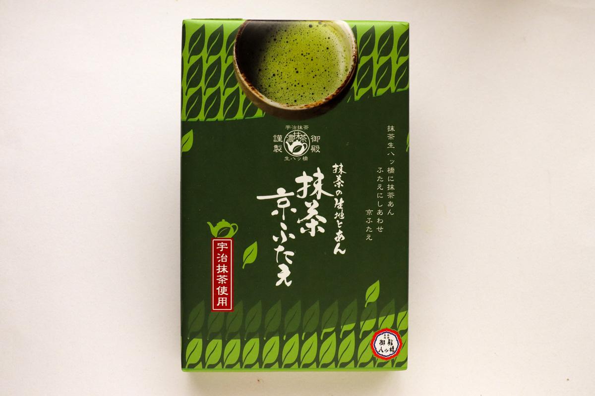 御殿八ッ橋本舗「抹茶京ふたえ」は皮とあんに抹茶を使ったぜいたくな味わい
