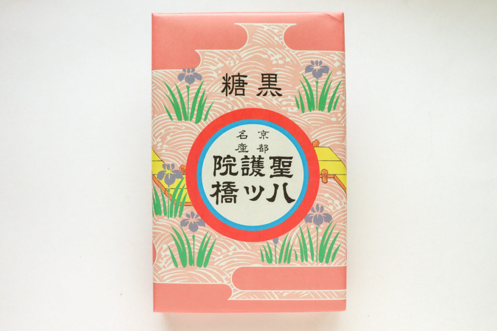 聖護院八ッ橋総本店(黒糖)