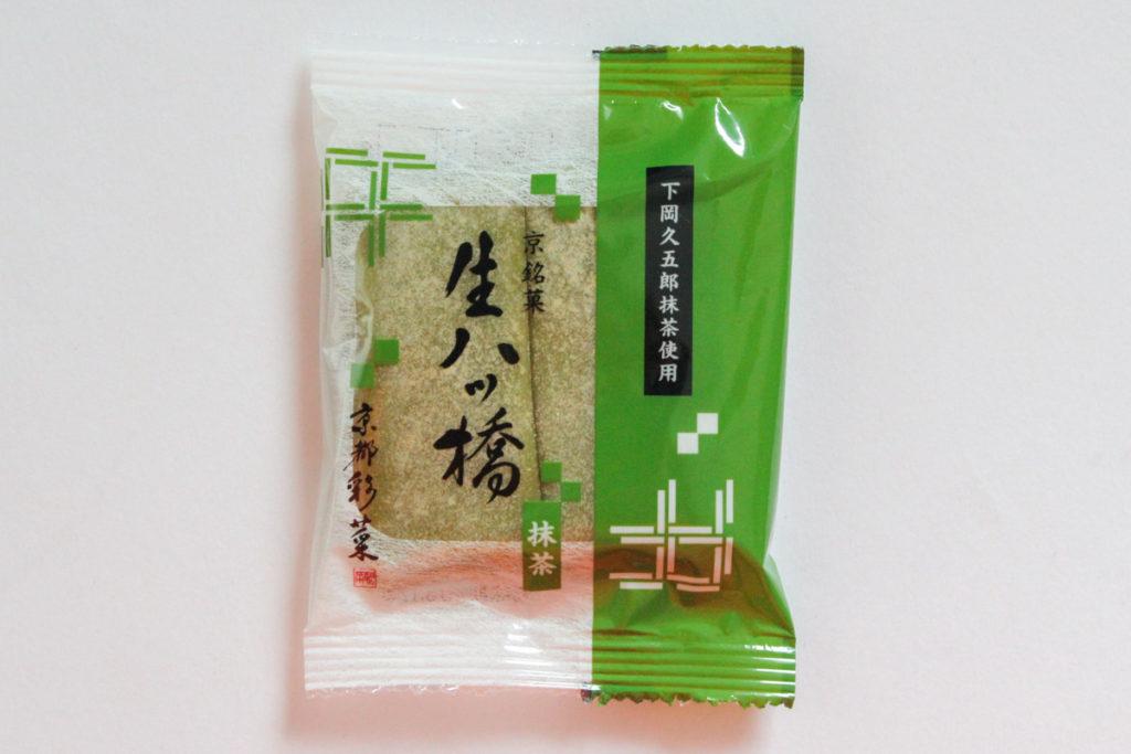 宇治彩菜「生八ッ橋(宇治抹茶)」