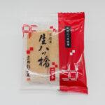 宇治彩菜(ニッキ)