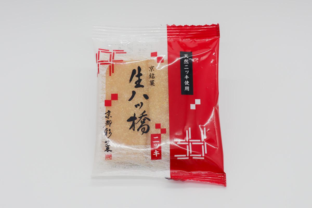 宇治彩菜 「生八ッ橋(天然ニッキ)」はニッキのピリッとした刺激が楽しめる