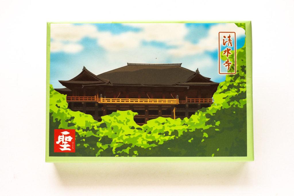 清水寺限定パッケージの聖(抹茶詰合せ)