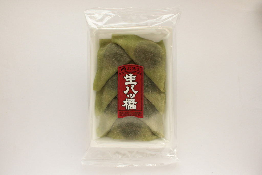 小町花伝(抹茶)