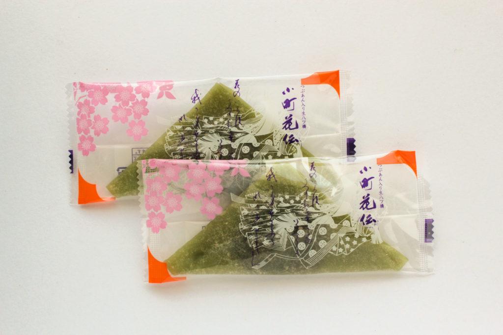個包装の小町花伝(抹茶)