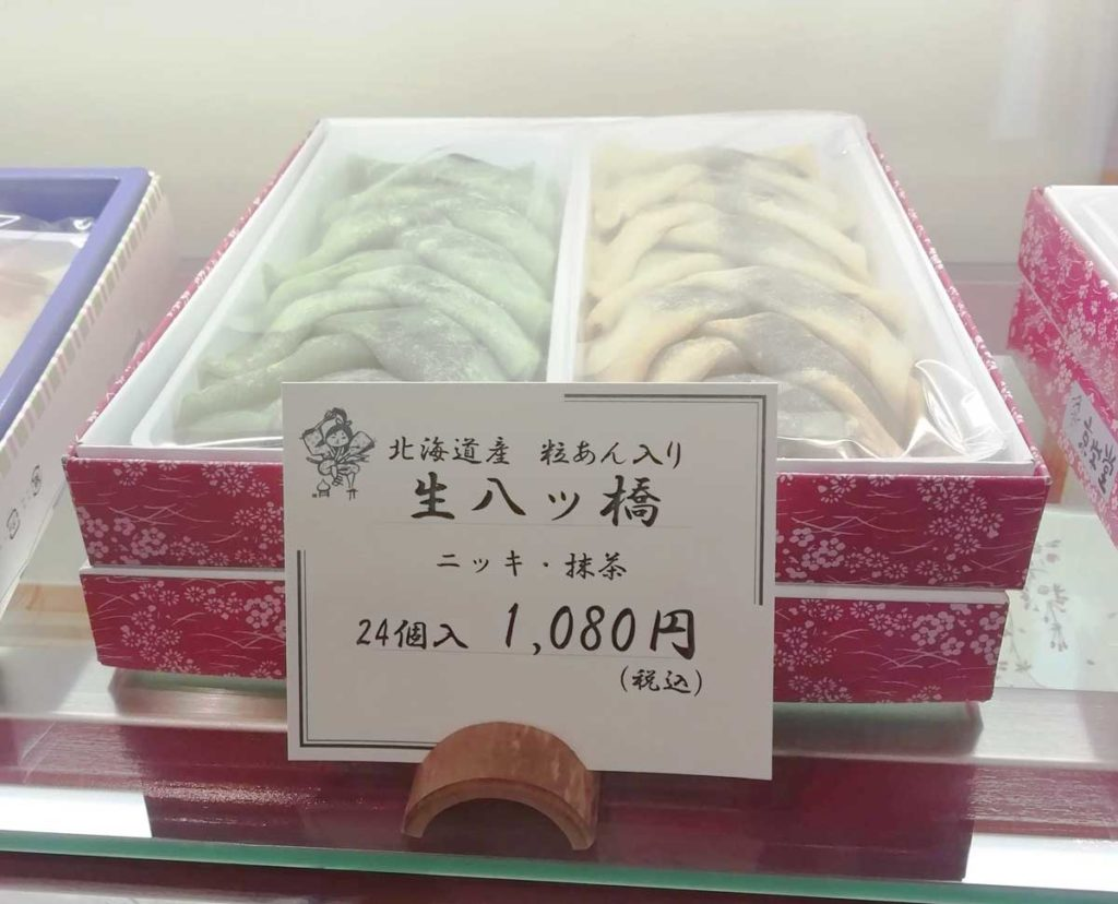 小町花伝(箱入り)