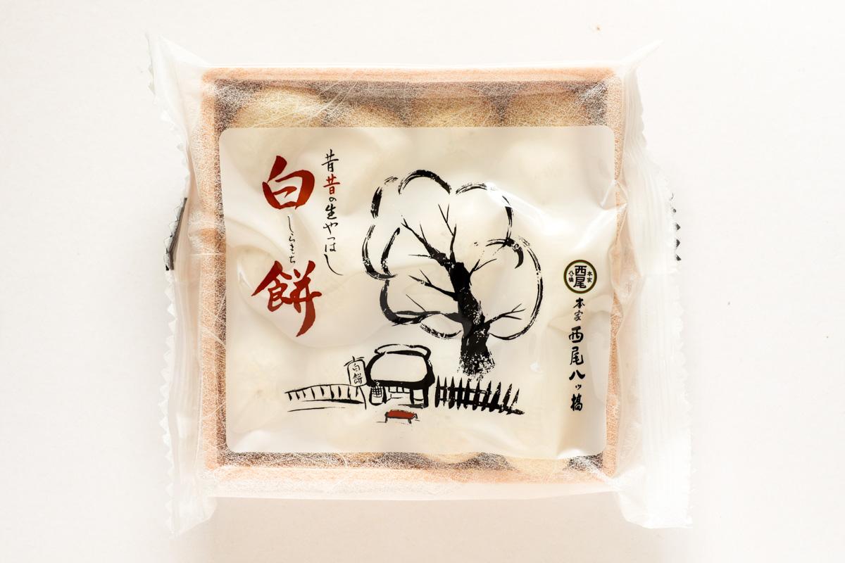 八ッ橋マニア必食!きな粉と黒蜜まみれの元祖八ッ橋「白餅」