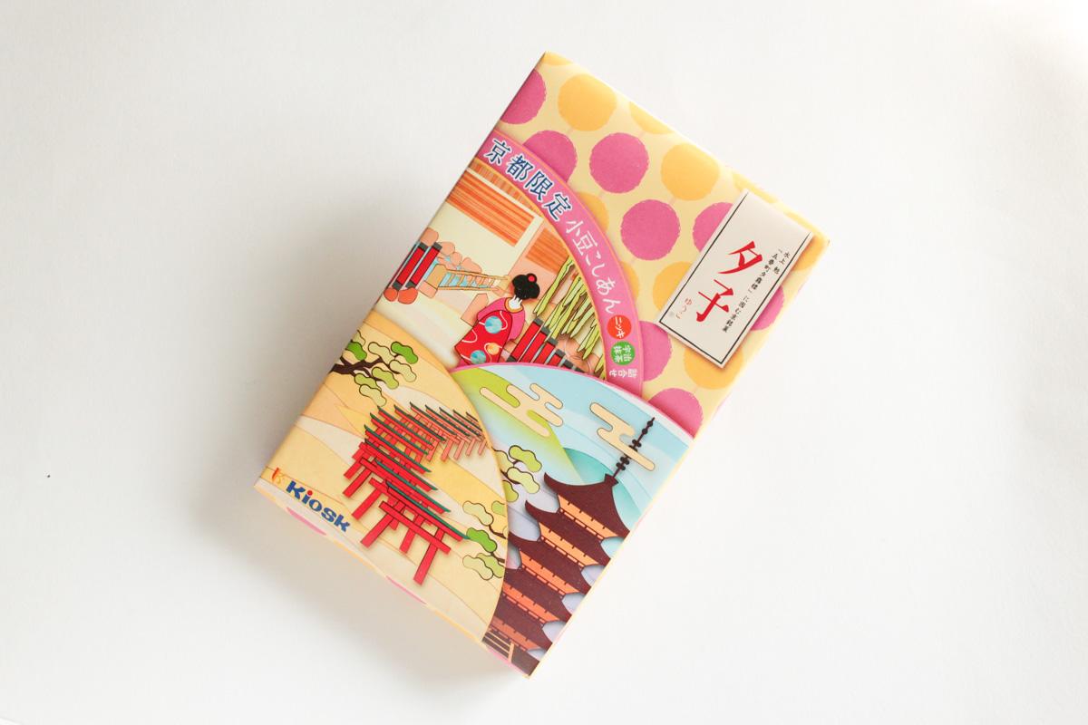 夕子(こしあん)は八ッ橋の老舗・井筒八ッ橋本舗とkioskのコラボ商品