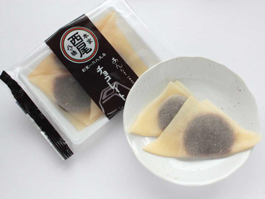 あんなま(チョコレート)