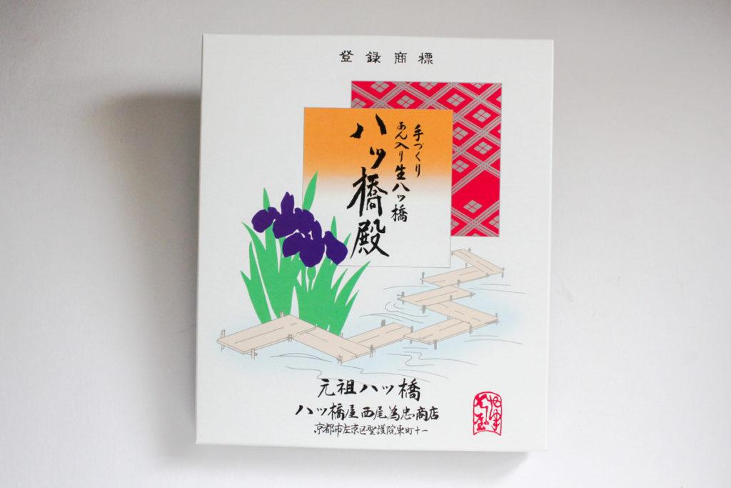 西尾為忠商店「あん入り生八ッ橋」箱
