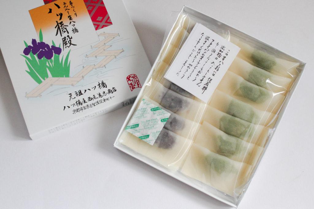 西尾為忠商店「あん入り生八ッ橋」開封写真