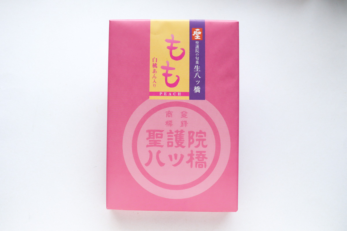 「聖 旬菓(もも)」はニッキと桃の濃厚なおいしさが堪能できる生八ッ橋