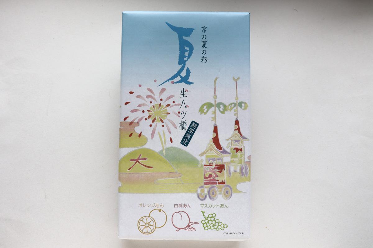白心堂「夏生八ッ橋」はオレンジ・白桃・マスカットのしっかりとした味わいが楽しめる