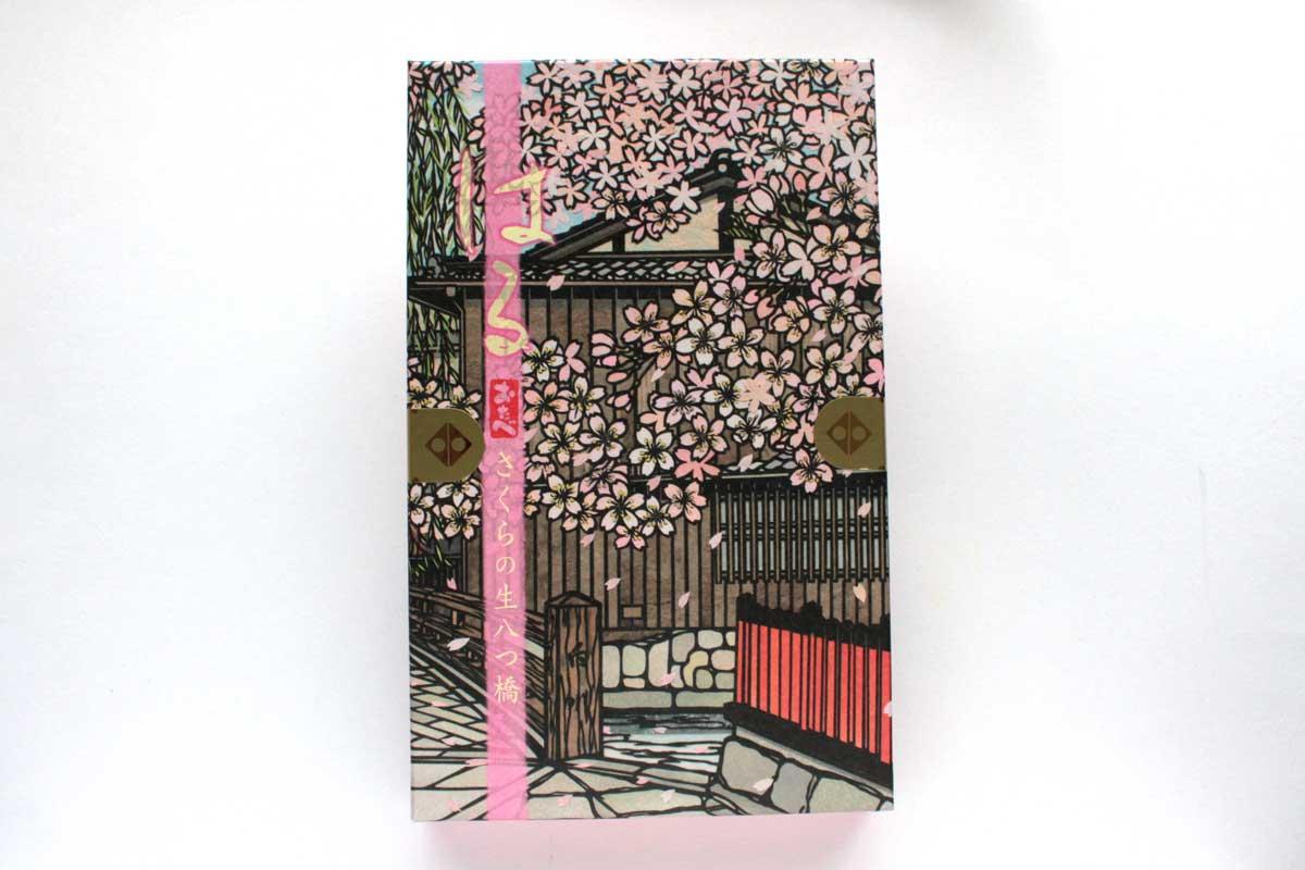 「はるおたべ」は桜餅を食べてるような気分にさせてくれる生八ツ橋