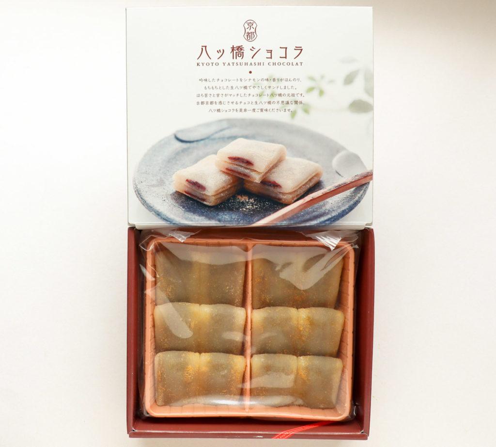 八ッ橋ショコラの開封写真