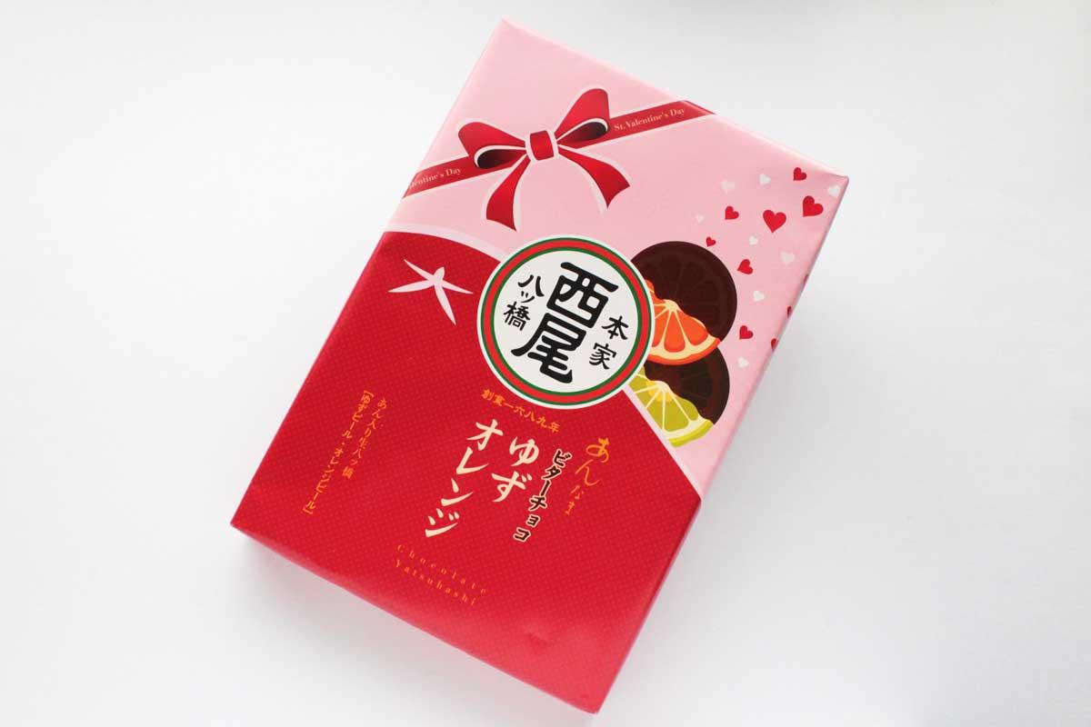 ビターなチョコとフルートがおいしい生八ツ橋「あんなま (ビターチョコゆず・オレンジ)」