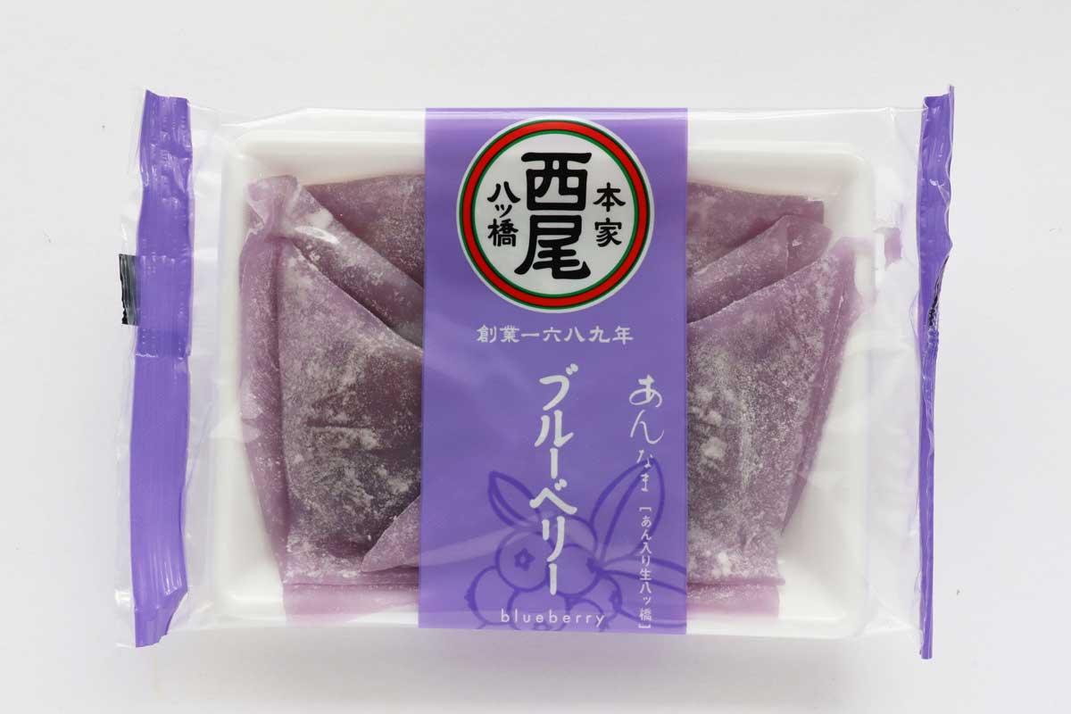紫の生八ッ橋「あんなま(ブルーベリー)」は甘酸っぱさがクセになる