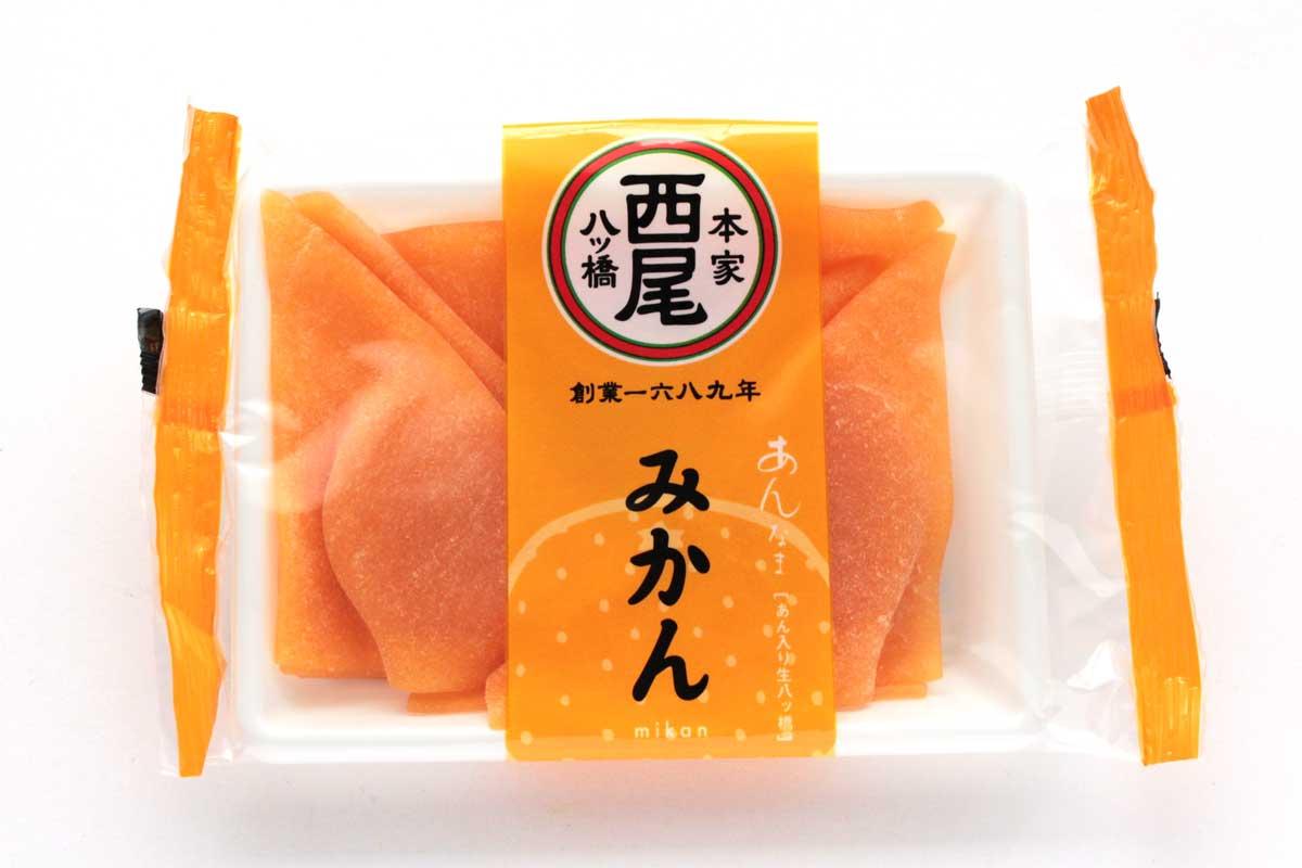 爽やかな酸味がおいしい生八ツ橋「あんなま(みかん)」