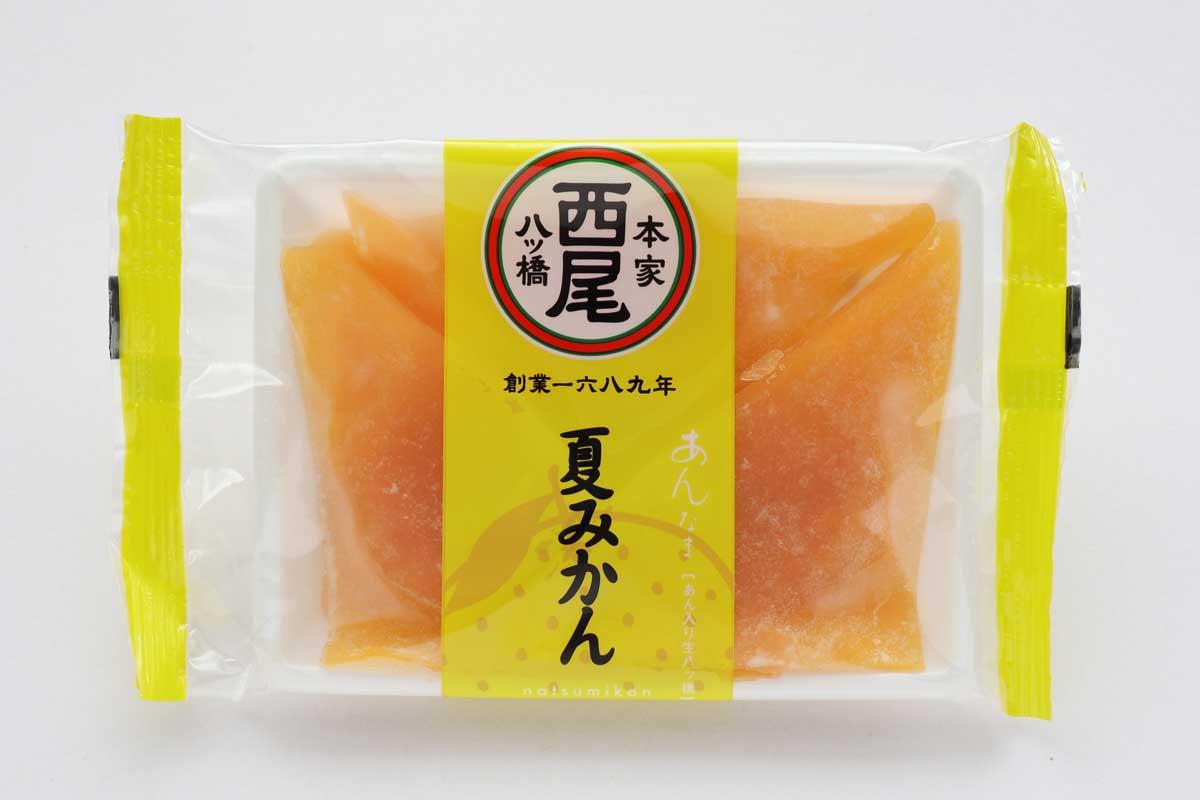 「あんなま(夏みかん)」は冷やして食べるとおいしい甘いみかんの生八ッ橋