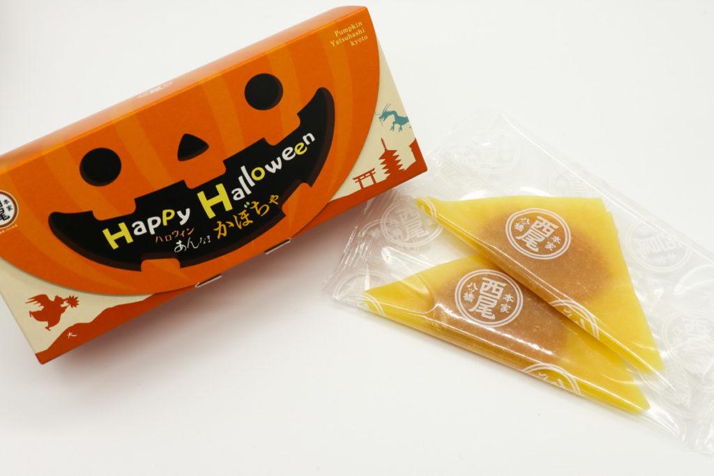ハロウィンあんなま(かぼちゃ)のパッケージと中身