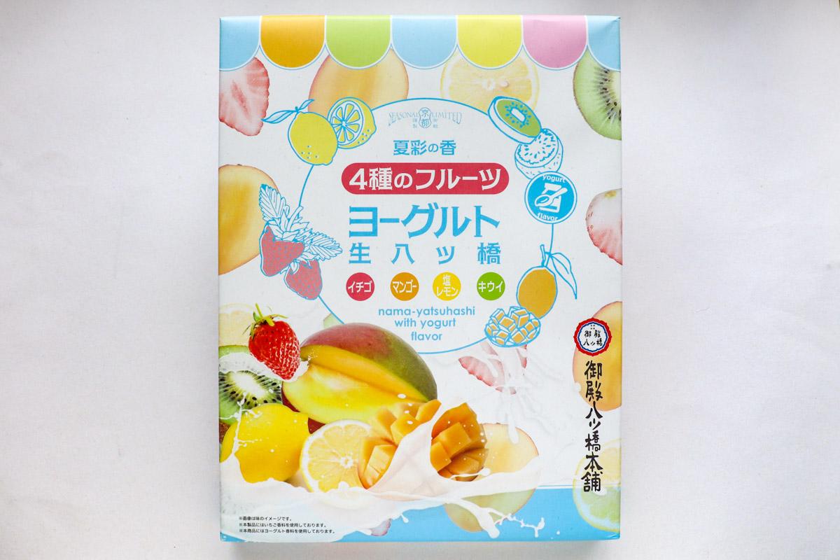 「ヨーグルト生八ッ橋 フルーツ4種」はイチゴ・マンゴー・塩レモン・キウイが楽しめる夏限定商品