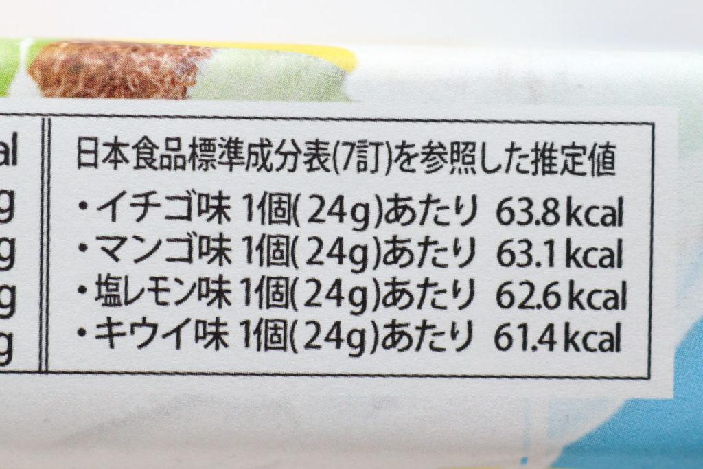 ヨーグルト生八ッ橋 フルーツ4種の栄養成分表示