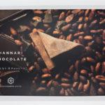 HANNARI(生チョコレート)