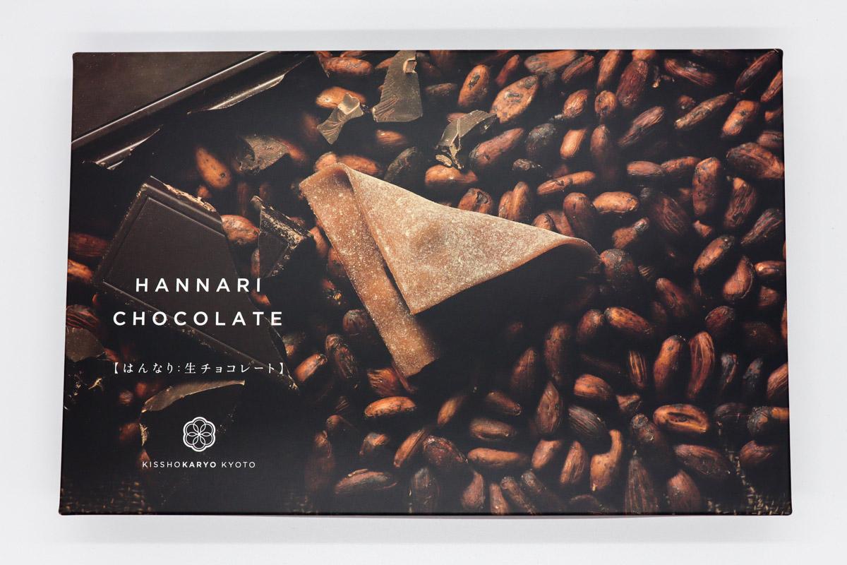 HANNARI(生チョコレート)は生クリーム入りのとろけるチョコレートがおいしい生八つ橋