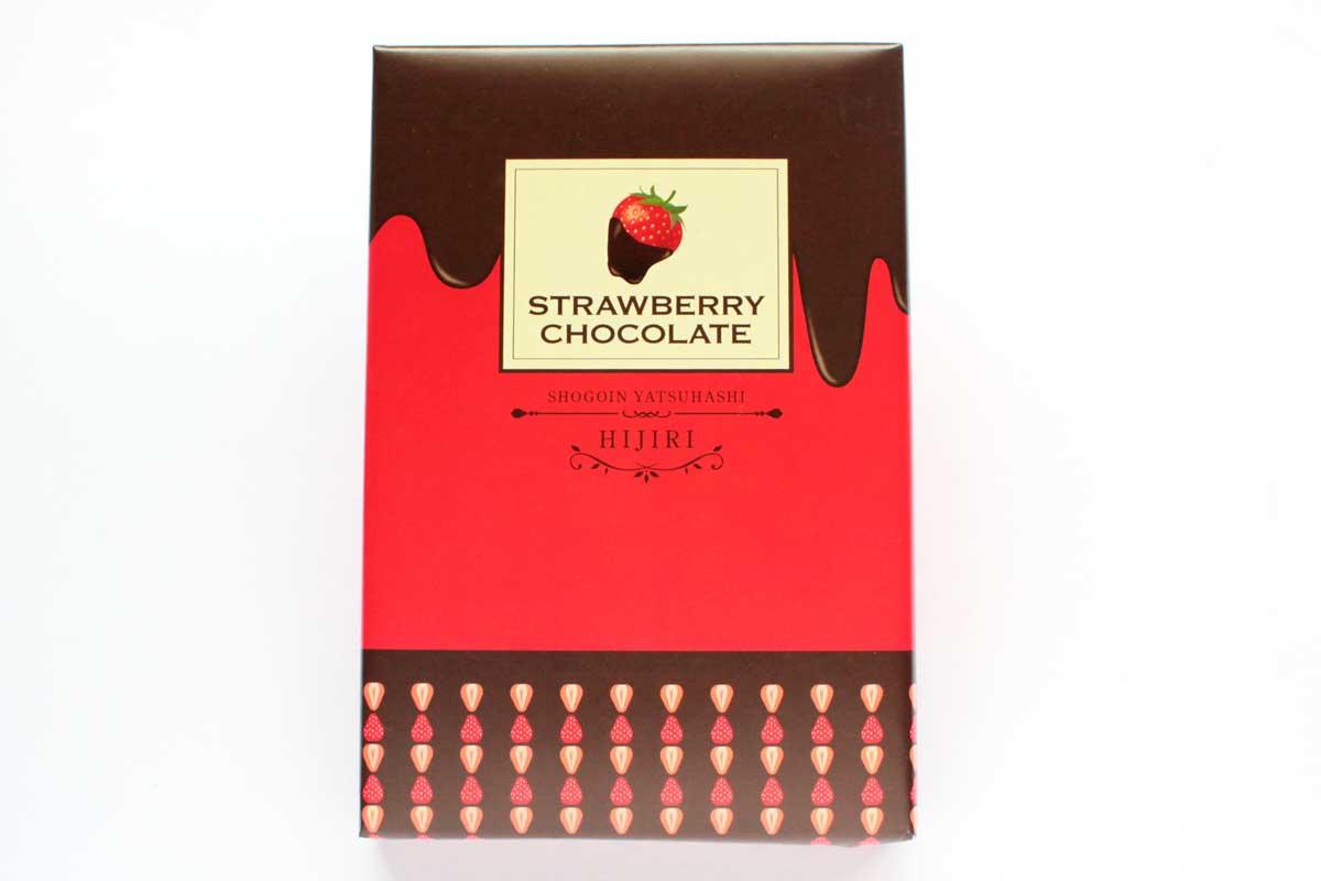 「聖(苺ショコラ)」はさわやかな苺の酸味が心地よい生八ッ橋
