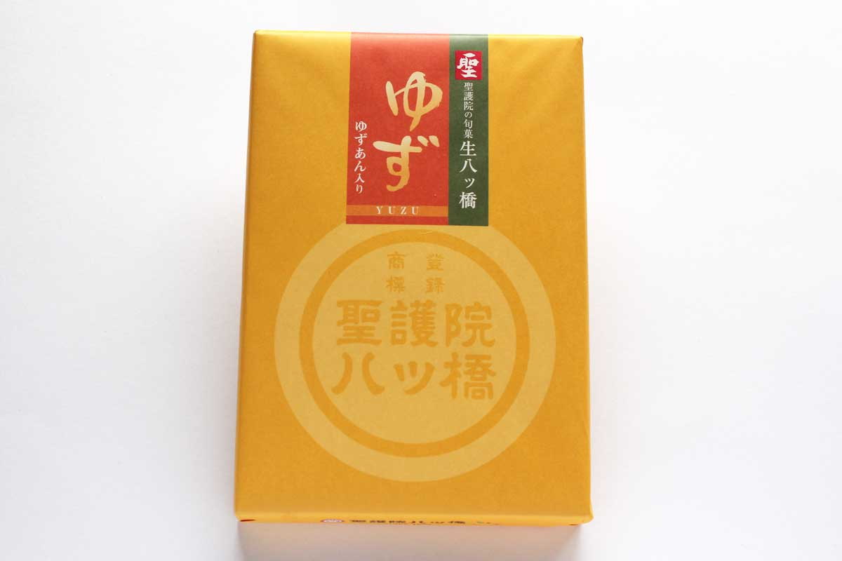 ニッキと柚子の共演!聖護院八ッ橋総本店「聖・旬菓 ゆず」