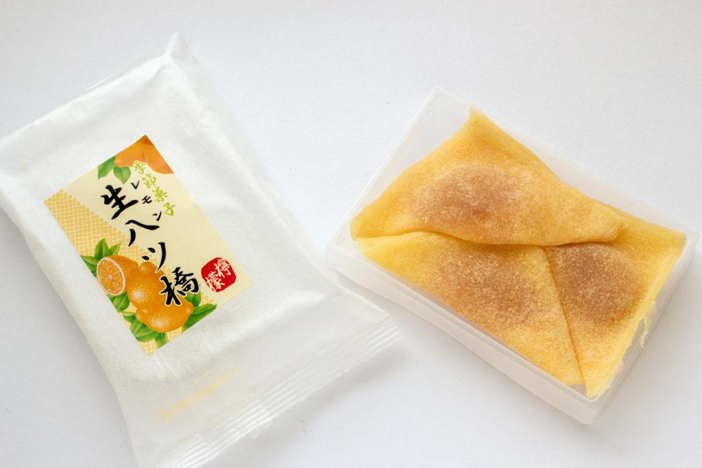 宇治彩菜 生八ッ橋(レモン)の開封写真