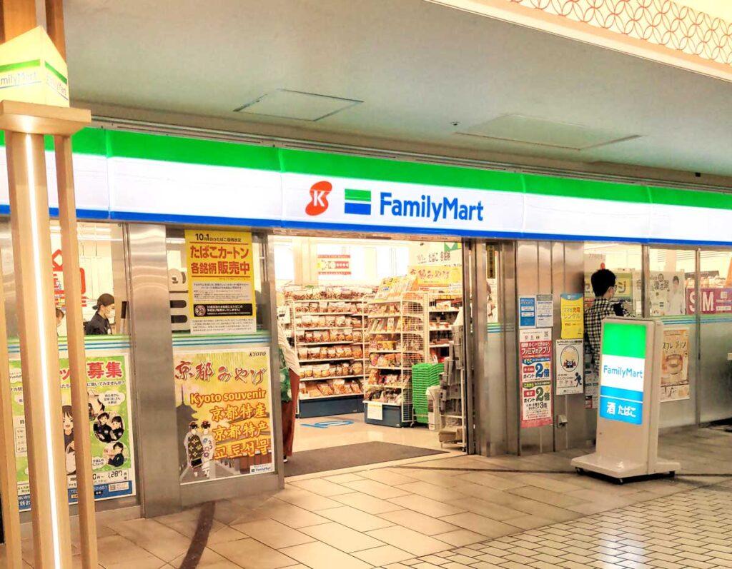 ファミリーマート 近鉄京都駅店