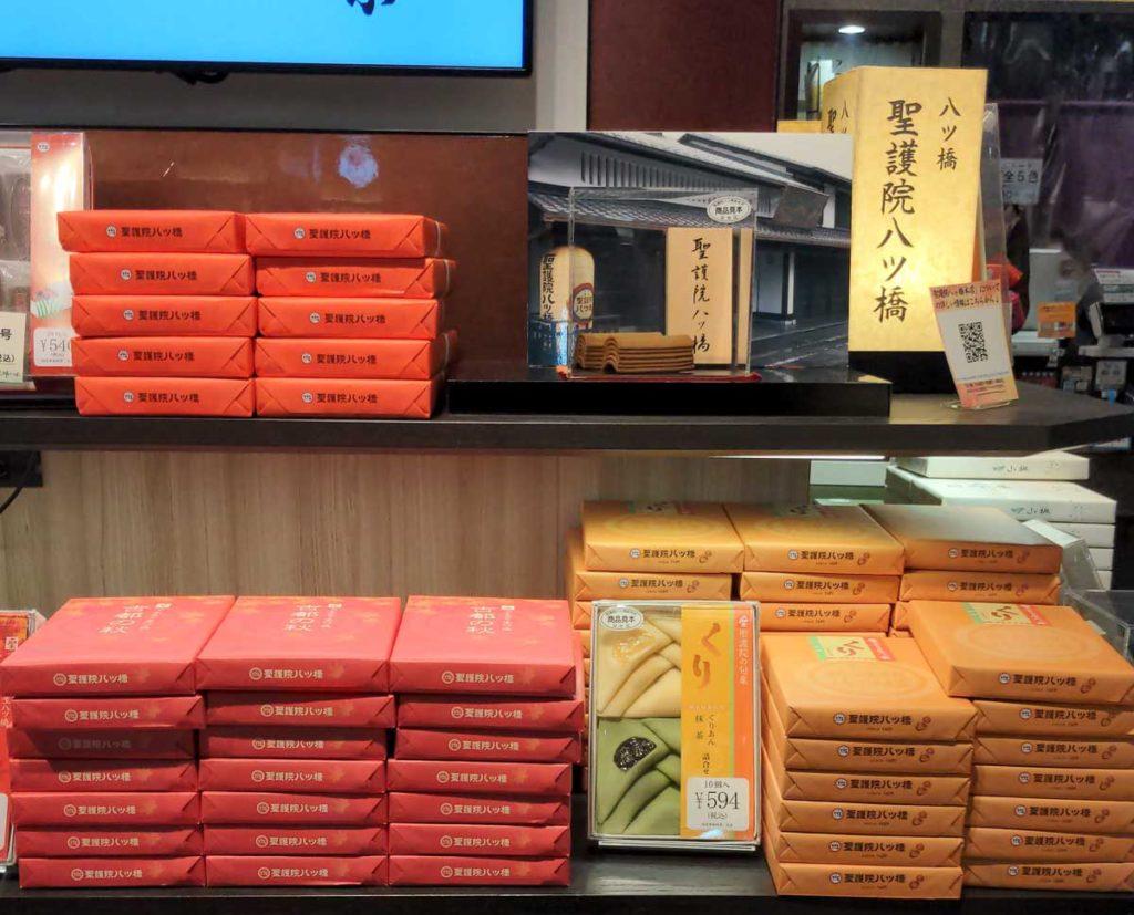 京 老舗の味 舞妓の聖護院八ッ橋総本店