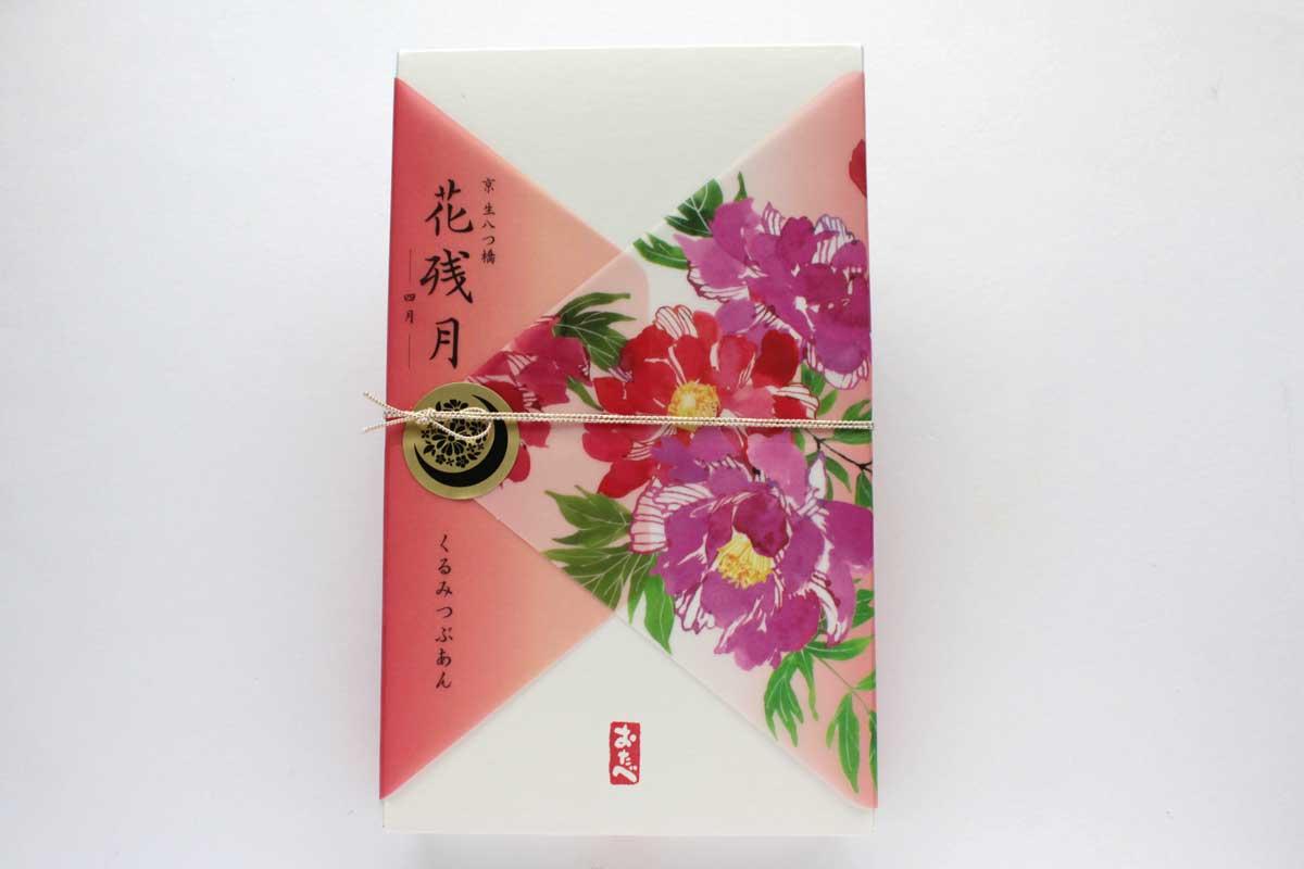 4月限定「花残月(はなのこりつき)」はカリッと香ばしいくるみを使った生八ッ橋
