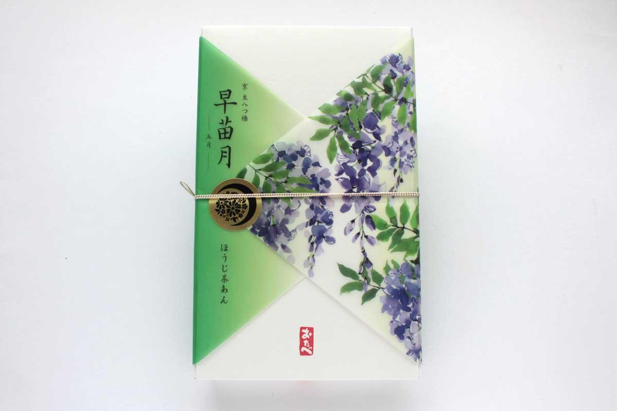 5月限定「早苗月(さなえづき)」はほうじ茶がやさしく香る生八つ橋