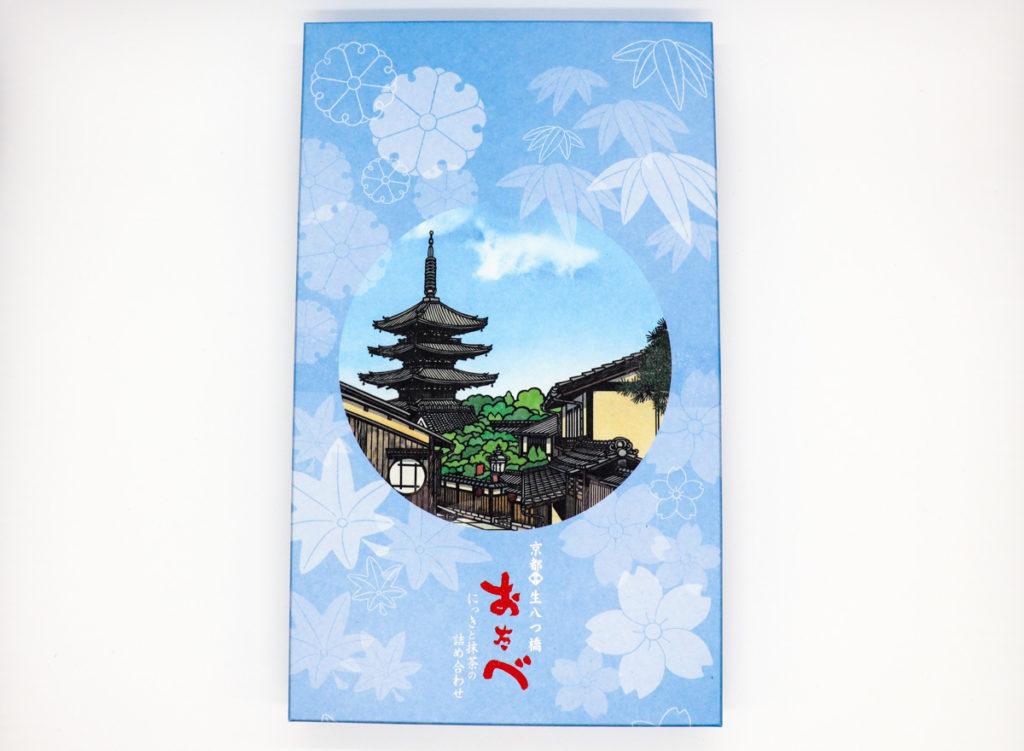 おたべ(ニッキ・抹茶)