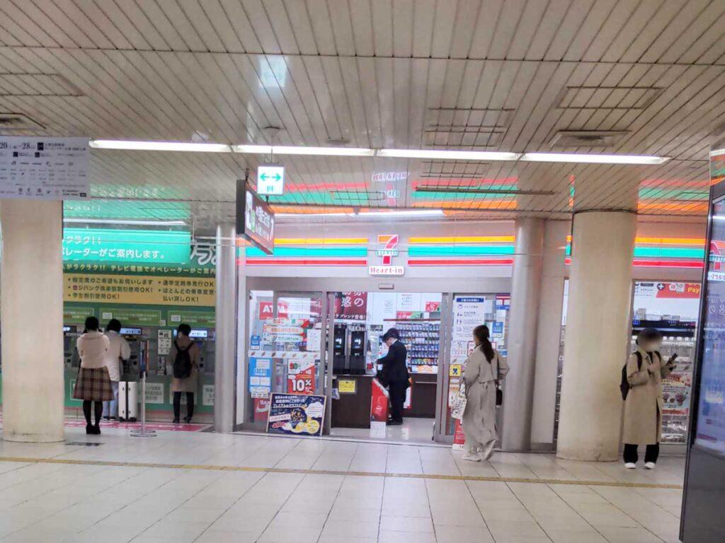 セブン‐イレブンハートインJR京都駅地下東口