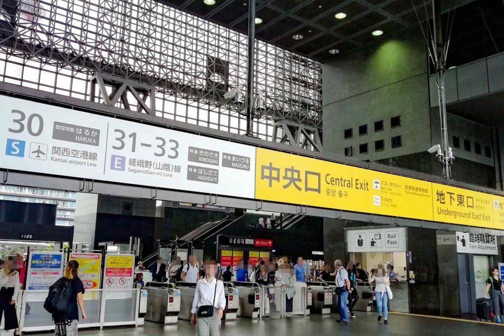 京都駅中央口
