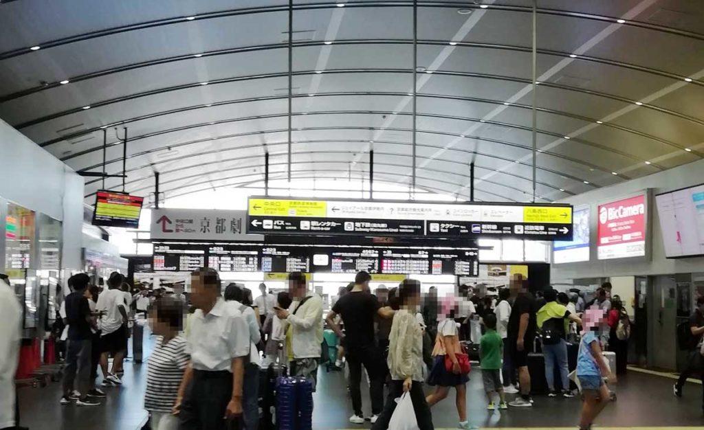 京都駅西口