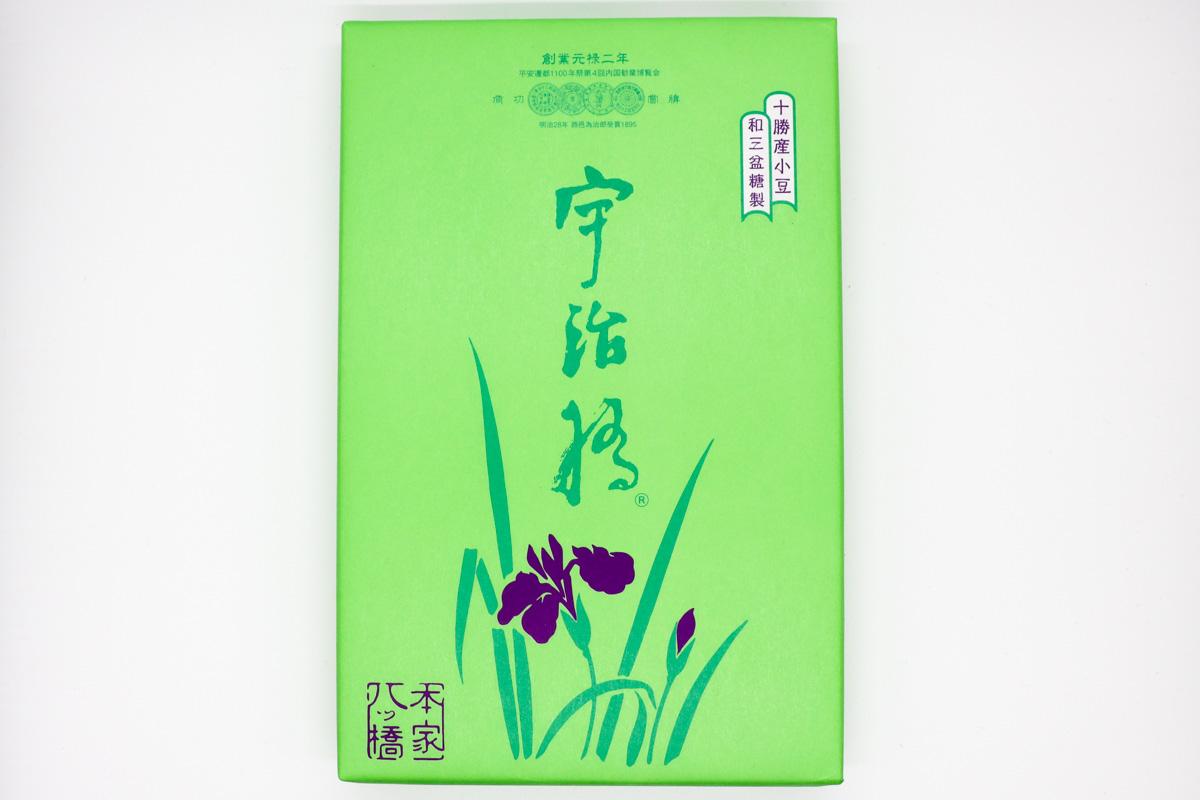 「宇治橋」は宇治田原産の抹茶のみを使った贅沢な生八ツ橋