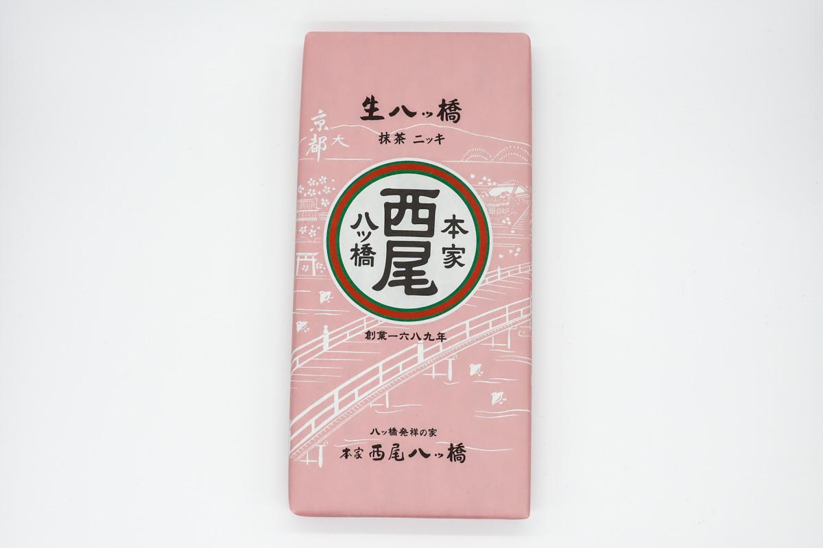 本家西尾八ッ橋「生八ッ橋」はニッキと抹茶の定番の味が楽しめる