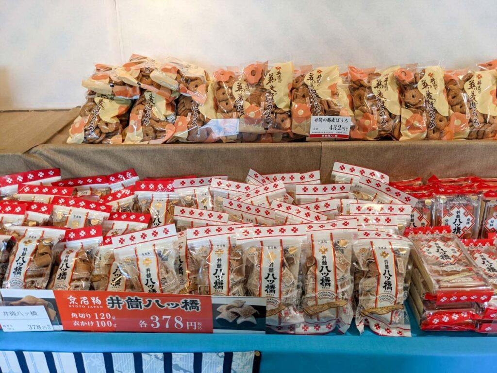 井筒八ッ橋と蕎麦ぼうろ