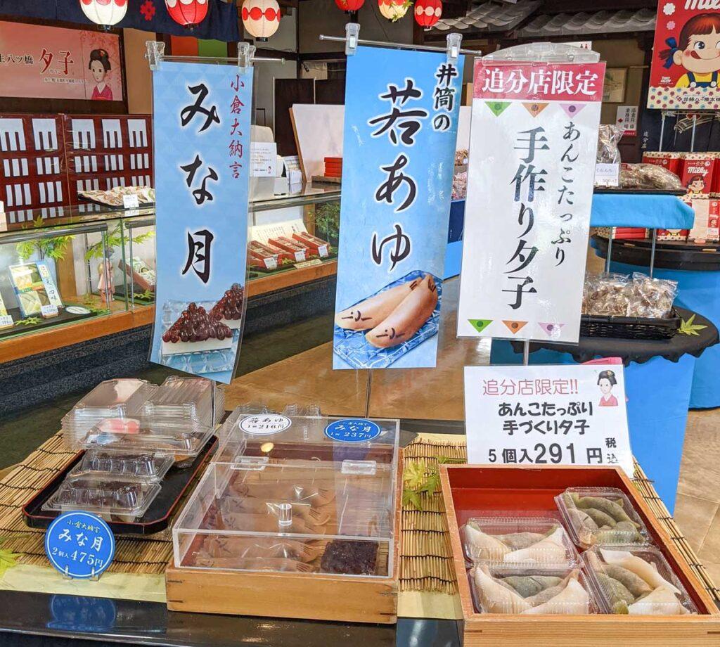 生菓子コーナー