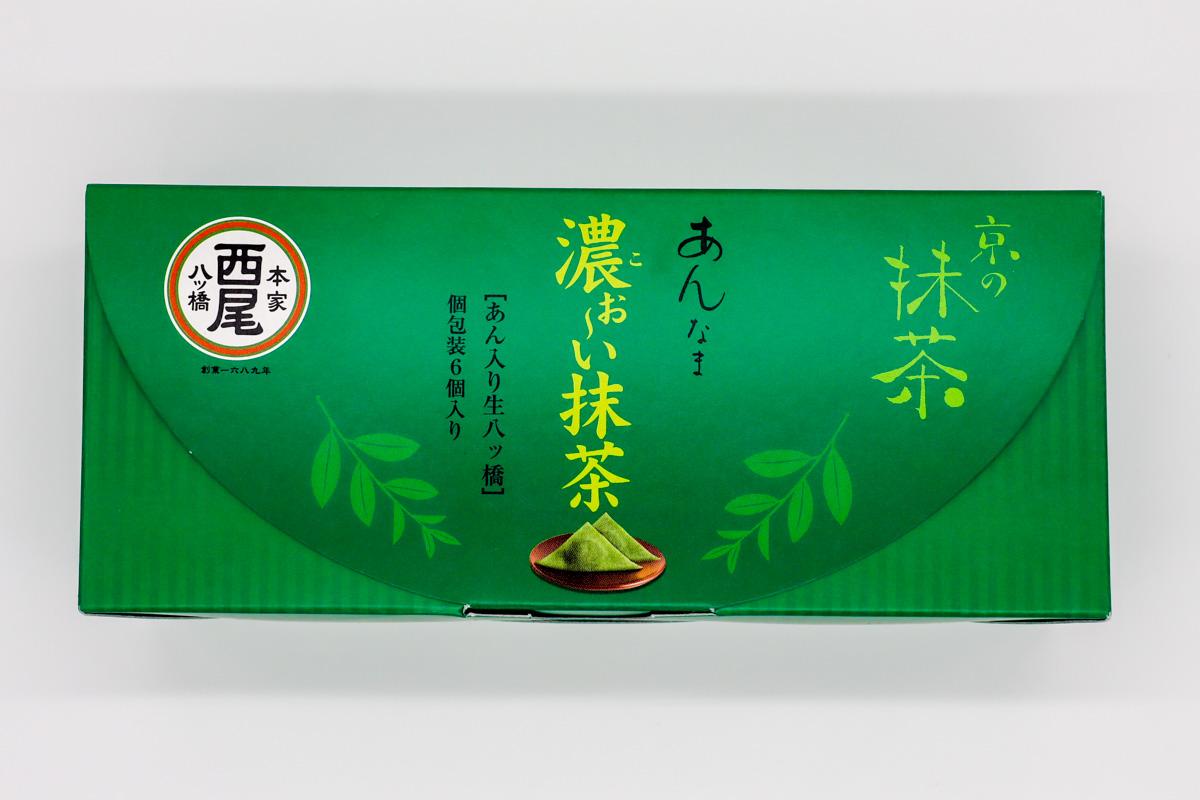 「あんなま(濃ぉ~い抹茶)」はお茶の苦みがしっかり楽しめる生八ツ橋