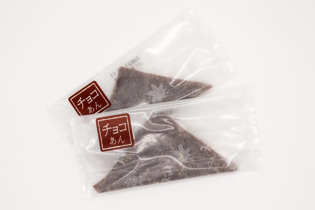 チョコおたべの個包装パッケージ